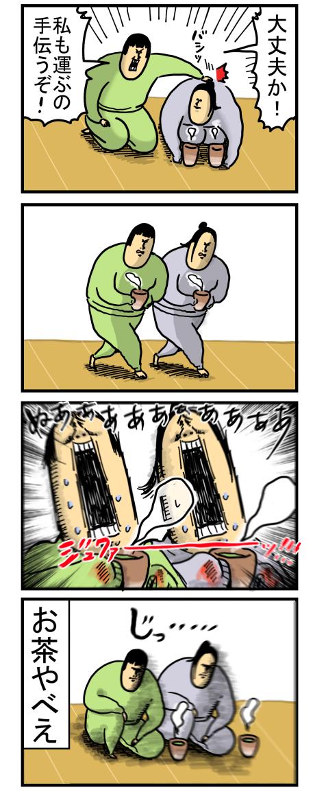 新158-3