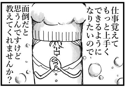 相談室1-(11)
