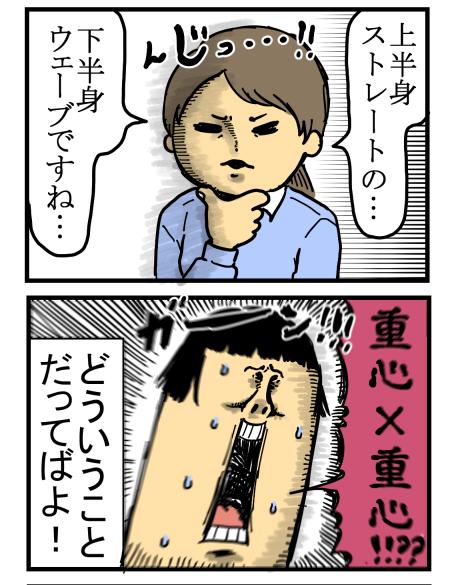 新215-3