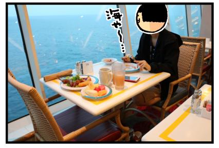 豪華客船2日目12