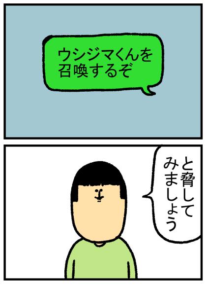 相談室1-(3)