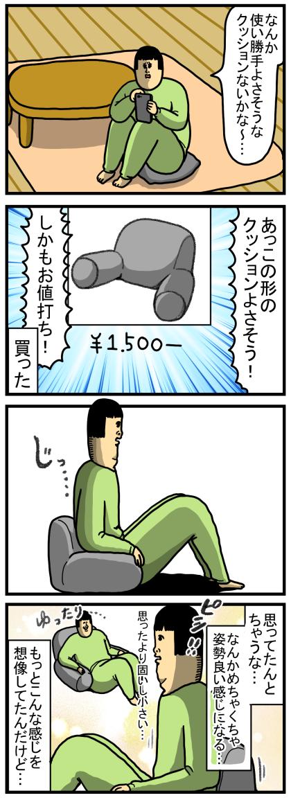 20201022-1
