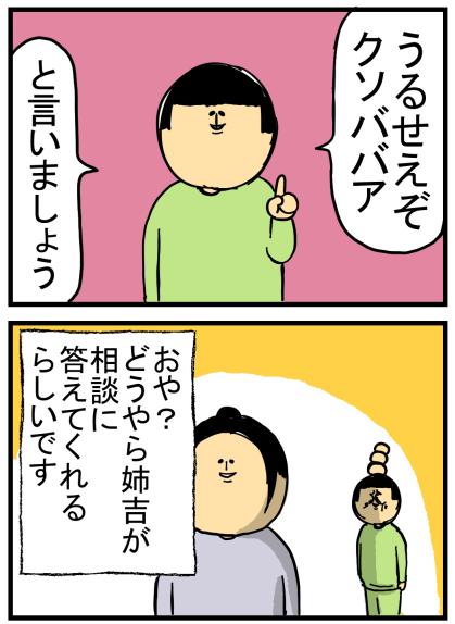 相談室1-(10)