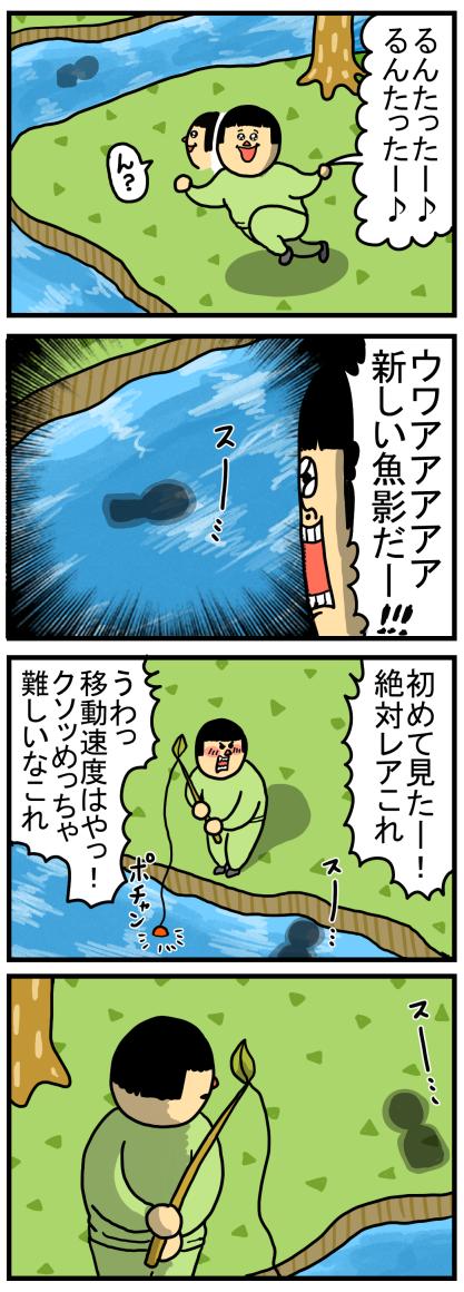 どうぶつの森4-1