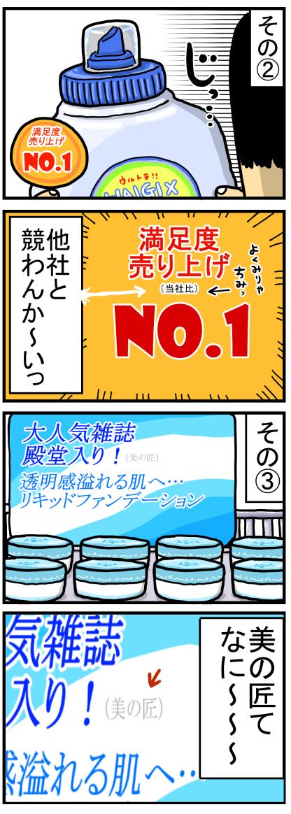新115-1