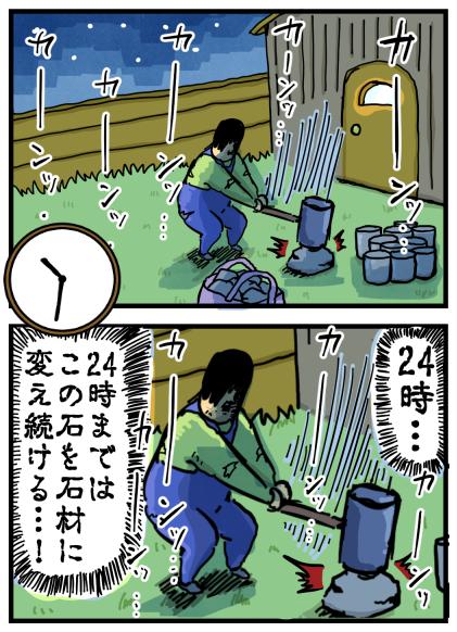 牧場物語27