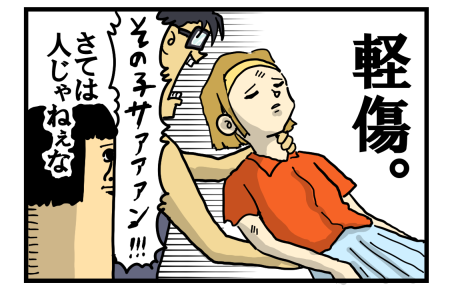 コナン紺青の拳15