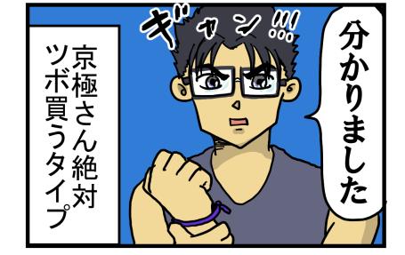 コナン紺青の拳13
