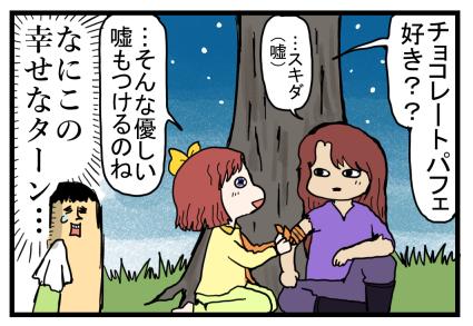 セーラームーンアニメ16