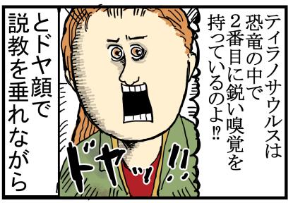 ジュラパきらいシリーズ14