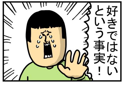 相談室4-7