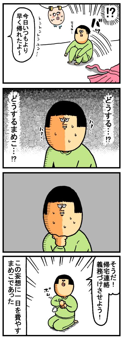 115-3