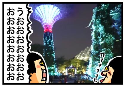 シンガポール1日目34