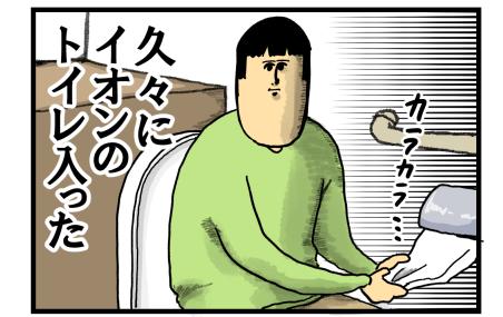 20190402-3