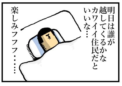 相談室1-(8)