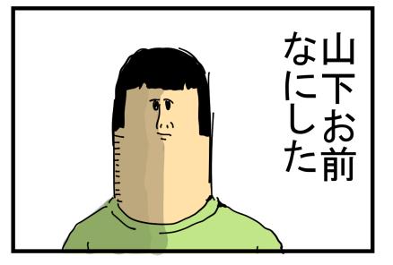 はじこい3-17