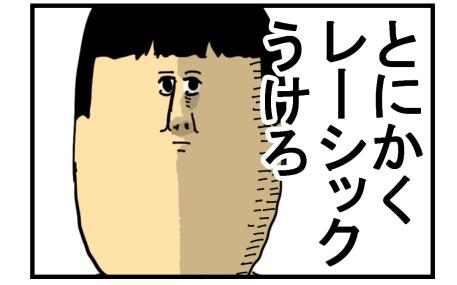 深キョン1-4