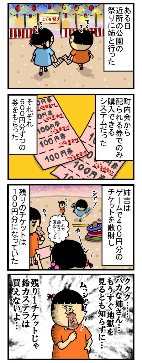 20190408-1