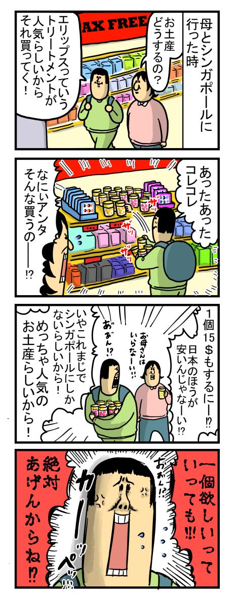 20190321(1)