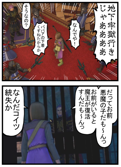 DQ2(11)