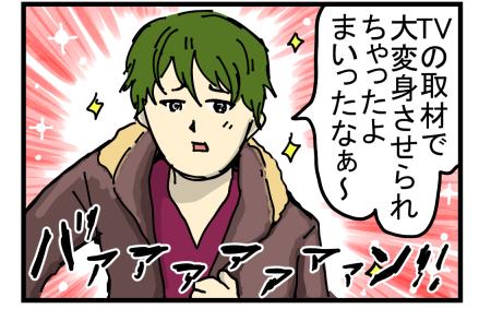 ときメモ1-14