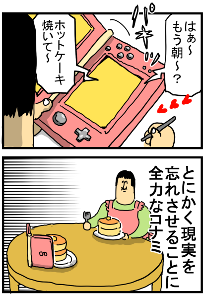 ときメモ1-22