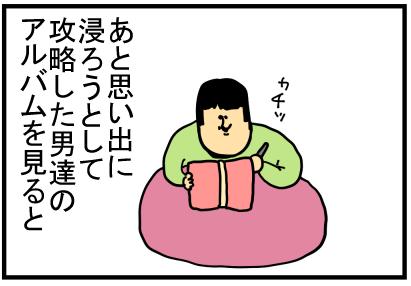 ときメモ1-28