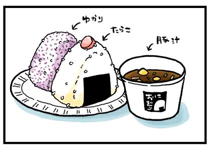 北海道-2