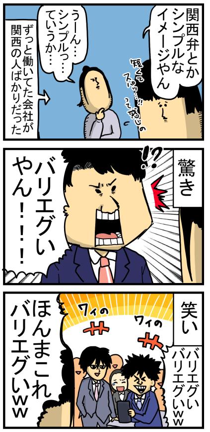 新62-1
