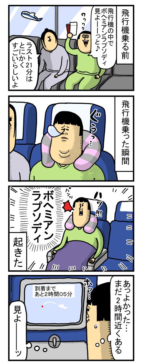 20190315(1)
