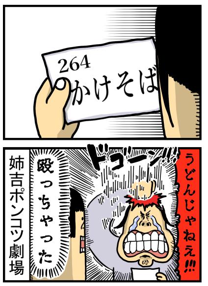 新125-2