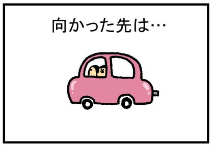 服レンタル1-10