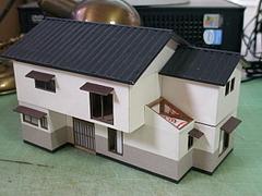 P3280590