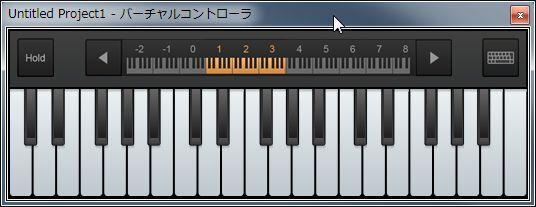 ピアノ バーチャル