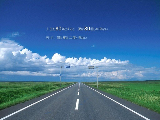 20111027233832_30_1