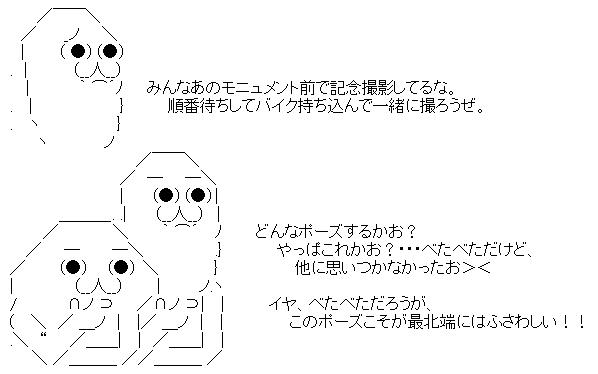 175_1