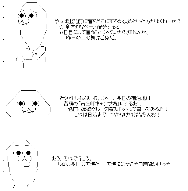 140_1