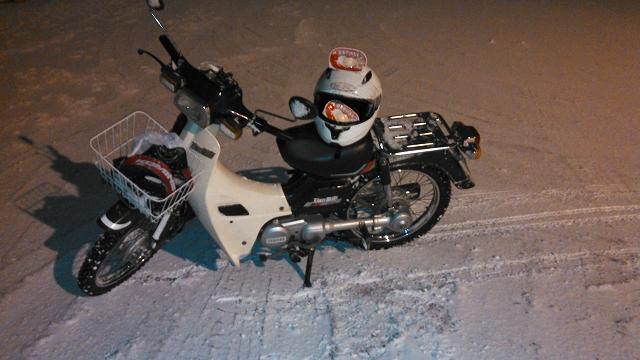 bike0797