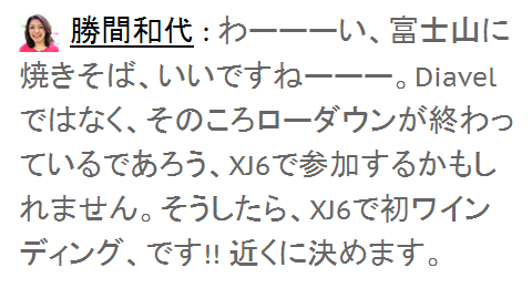 katuma_xj6