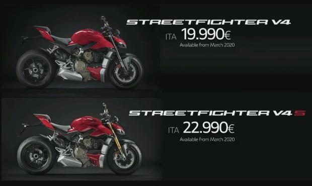 Streetfighter-V4-price