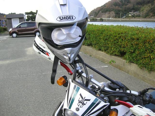 bike0175