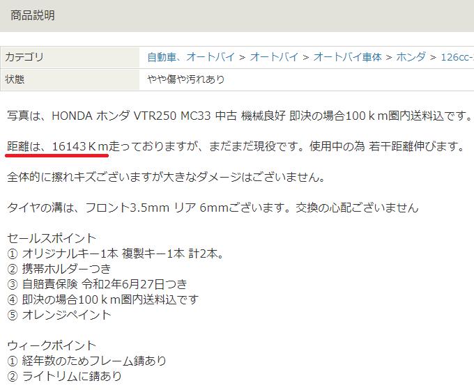 makimaki_setumei_e