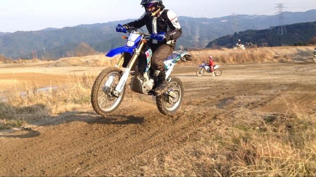 bike1136