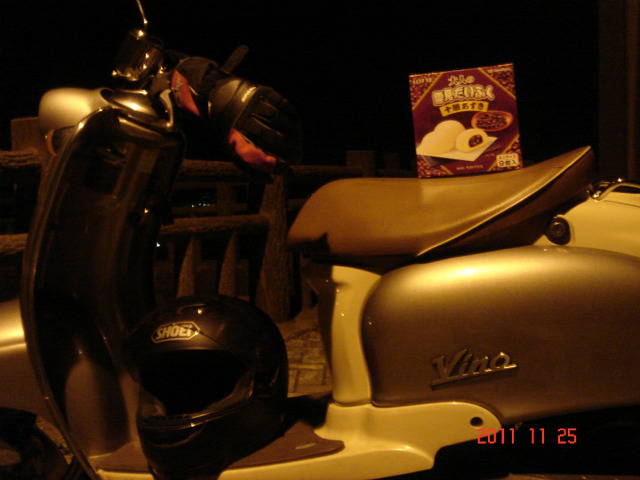 bike0138