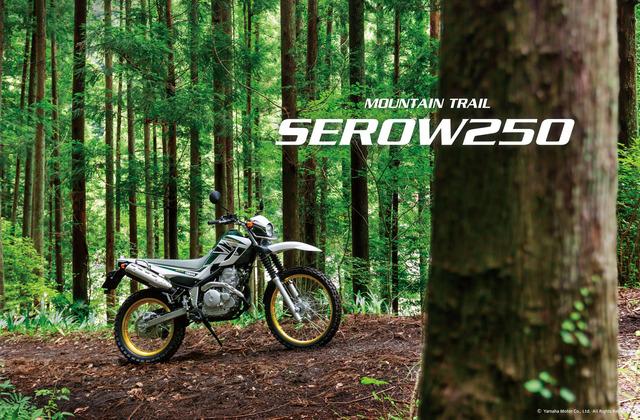serow