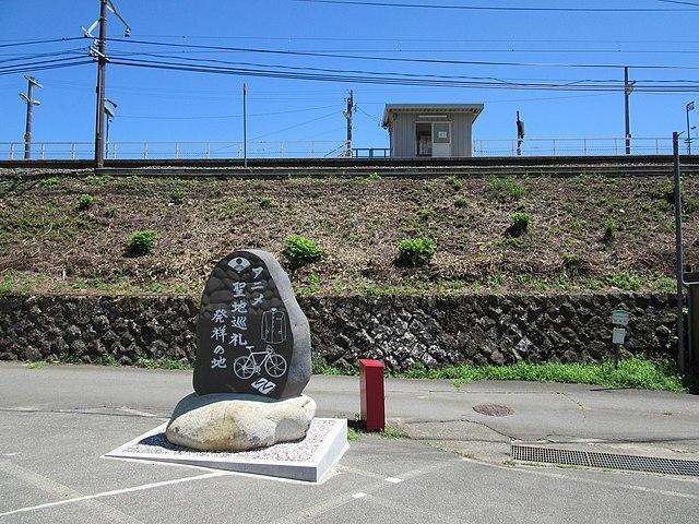 640px-田切駅と聖地巡礼碑