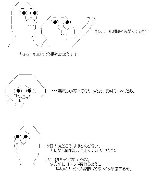 104_1