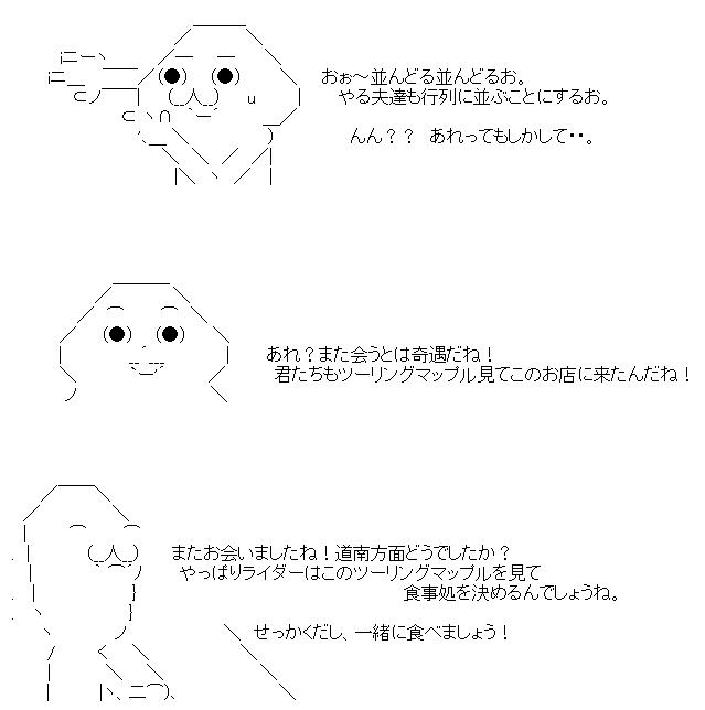 210_1