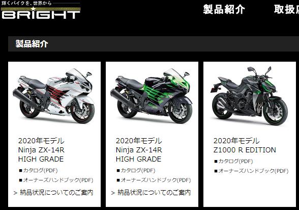 bright_line