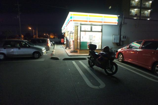 bike0877